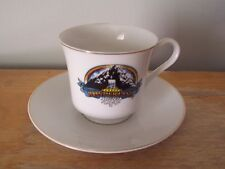 VINTAGE CANADA'S WONDERLAND SOUVENIR CUP & SAUCER - MADE IN JAPAN