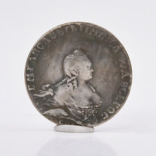 Ancient 1755 Russian Antique Empire Coins Commemorative Coin Craft Tackle_*