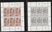 NEW ZEALAND 1972 Health MNH SGMS989 Tennis Mini Sheet