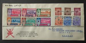 MUSCAT AND OMAN cover FDC 1966 stamps