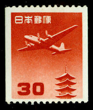JAPAN  1961  AIRMAIL - PAGODA & PLANE COIL stamp  Sk# A37  mint MNH /**