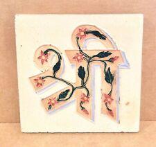 New listing India Tile Hindu Shree, Made in Japan, 1920's, Ceramic, Shri, Sri, Sree 6x6