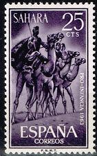 Spanish Sahara Army Camals Cavalry Fauna  stamp 1963 MLH