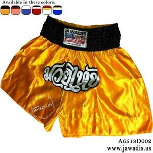 Jawadis Premium Pro Tattoo Black Jawadis Muay Black Boxing Kickboxing Shorts