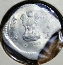 India Republic  Five  Paise 1989 C metal clip error coin.