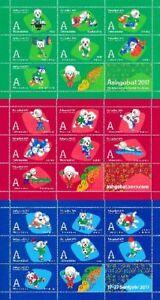 Turkmenistan 2017, Asian Games, Ashgabat'17, Sports, 3 Blocks