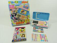 GOKINJO MONOGATARI CORTILI CUORE HAPPY TOUCH BOY TEST 1995 NEW - AI YAZAWA NANA
