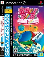 Sega Ages 2500 Series Vol. 33: Fantasy Zone Complete Collection [Japan Impo