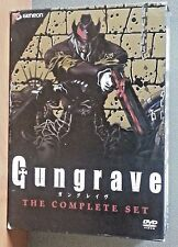 Gungrave - The Complete Series (DVD, 2009, 7-Disc Set) LIKE NEW
