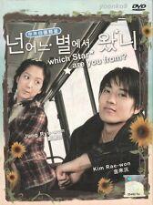 Which Star Are You From _ Korean Drama DVD (Digipak) English Sub _ Kim Rae-won