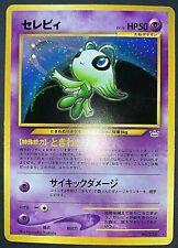 Celebi Holo Neo Revelation No.251 2000 Japanese Pokemon Card - 2