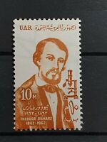 Egypt UAR 1962 Death Centenary of Dr. Theodore Bilharz 1 stamp set MNH