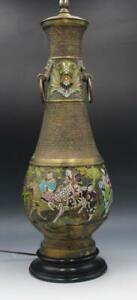 Vintage Chinese Champleve Enamel Large Table Lamp w/ Figures & Animals