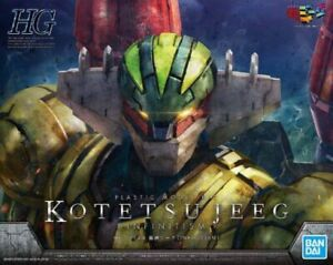 Hg Kotetsu Steel Jeeg Robot D' Steel Infinitism Ver. Model Assembly Kit Bandai