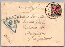 GP GOLDPATH: NEW ZEALAND COVER AIR MAIL _CV588_P16