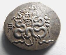 Ancient Greek, Mysia, Pergamon Tetradrachm, AR. 166-169 BC. Serpents