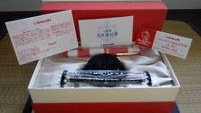 Sailor Hello Kitty 40th Anniversary LE Fountain Pen With Ink (F nib)