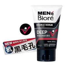 [BIORE MEN] DEEP Double Scrub Facial Foam Cleanser Pore Cleansing Wash 100g NEW