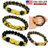 Feng Shui Black Obsidian Pi Xiu Wealth Bracelet Attract Wealth Good Lucky USA