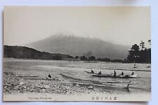 Old postcard Fuji from Fuji-Kawa, Japan