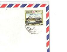 CF92 1979 SULTANATE OF OMAN *Muscat* Air Mail Cover {samwells-covers} BANKING