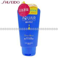 SHISEIDO AQUAIR DEEP MOIST HAIR TREATMENT CREAM JAPAN 120g