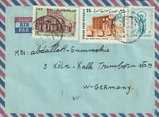 1969 Syria cover sent from Aleppo to Koln Grmany