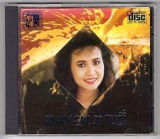 Tieng hat Thien Trang - Ngay em 20 tuoi (Vietnamese music CD)