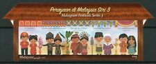 Malaysia 2019 MNH Festivals Diwali Chinese New Year 1v M/S Cultures Stamps