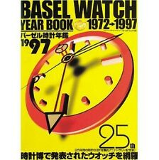 Basel Watches 25th anniversary Japanese Yearbook 1992-1997
