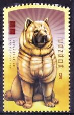 Canada 2006 MNH, Odd Unusual Shape, Embossed, Dog, Domestic Animals (K35)