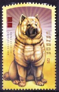 Canada 2006 MNH, Odd Unusual Shape, Embossed, Dog, Domestic Animals