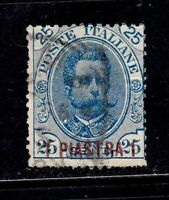 Italy stamps, offices abroad, Crete #1, used, SCV $80.00