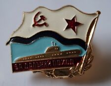 Soviet Russian Military Navy Badge - For Long Distance Submarine Service