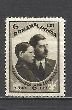 458-RUMANIA CLAVE NUEVO * REALEZA Nº445.22,00€