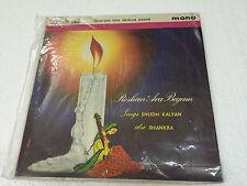 ROSHAN ARA BEGUM vocal HAMID HUSSAIN SARANGI  LP CLASSICAL INSTRUMENTAL INDIA ex