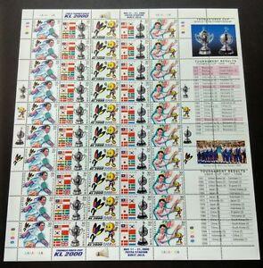 2000 Malaysia Sports Badminton Thomas Uber Cup Uncut 50v Full Sheet (Perforated)