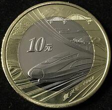 2018 Chinese High-Speed Train 10 Yuan Bi-metallic Coin, UNC