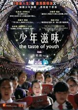 """King Wai Cheung """"The Taste of Youth"""" Angel Cheung 2016 Documentary Region 3 DVD"""