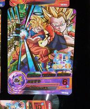 DRAGON BALL Z DBZ HEROES JAAKURYU MISSION CARD PRISM CARTE HJ8-01 RARE DBH JM NM