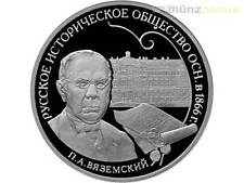 3 Roubles 150 Ans Russian Historique Society Russie Russia 1 once PP argent 2016