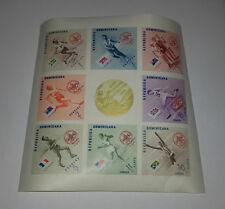 REPUBLICA DOMINICANA 1957 SCOUT CENTENARIO BADEN POWELL MINISHEET 8 IMPERFORATED