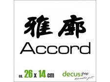 ACCORD JAPANISCHES ZEICHEN XL 1522 // Sticker JDM Aufkleber Frontscheibe