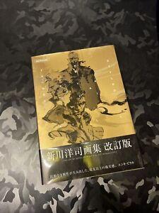 The Art Of Metal Gear Solid Version 1.5 Yoji Shinkawa