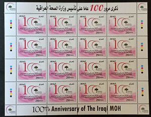 Iraq 2020 NEW MNH stamp 100th Anniversary Ministry of Health - FULL SHEET