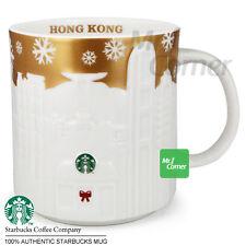 SM189 16oz Starbucks Hong Kong City Gold Xmas Relief Mug 2014