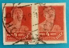 Russia 1923-26 imperf block of 2 Gold Rouble Standart MNG VFU No WMK R#0033121