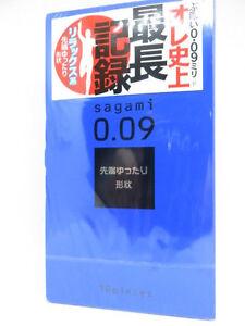SAGAMI 0.09 THICK & NATURAL Latex Condoms 10-pcs for Long Time Pleasure