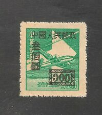 People's Republic Of China #26 VF MNG - 1950 $300 on Scott #C62