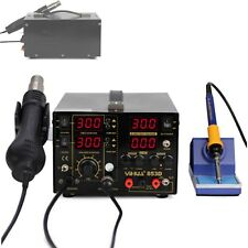 3IN1 853D 5A DC POWER SUPPLY HOT AIR GUN REWORK SOLDERING iron STATION AU seller